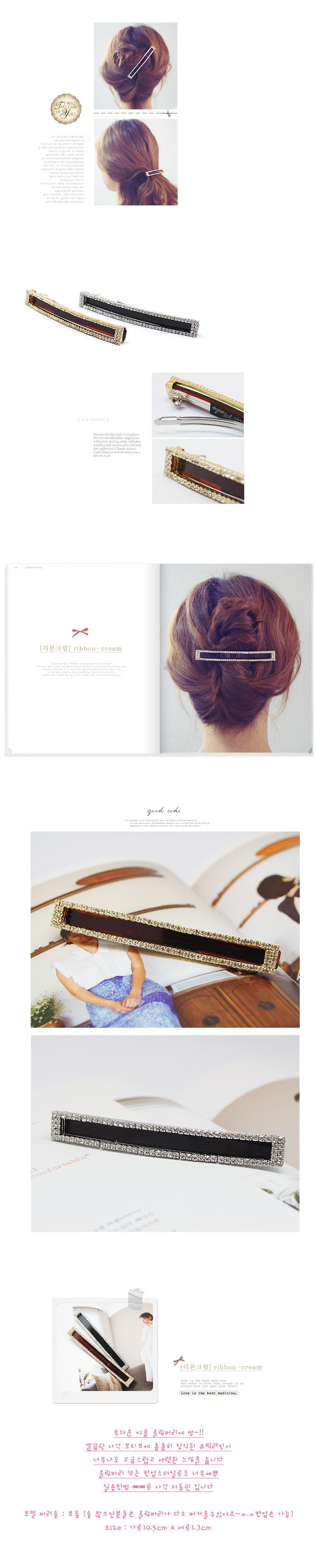 Kẹp tóc Hàn Quốc - CT594