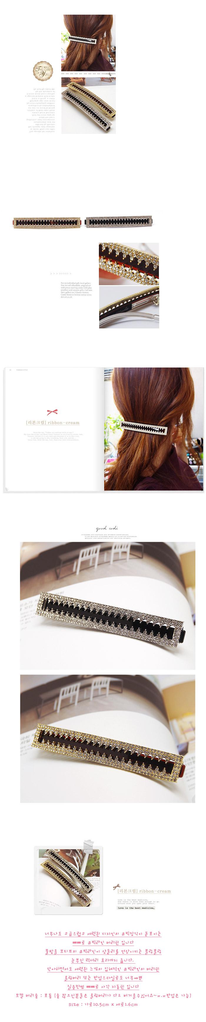 Kẹp tóc Hàn Quốc - CT599
